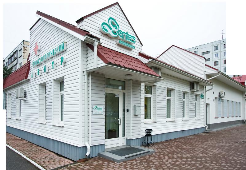 Klinika_Dentes