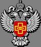 RosZdravNadzor_80